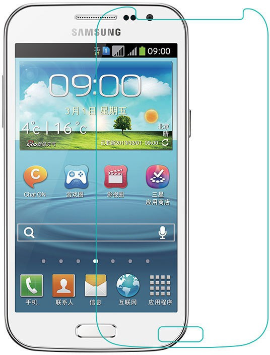 Electromarts Tempered Glass Guard for Samsung Galaxy Win 2