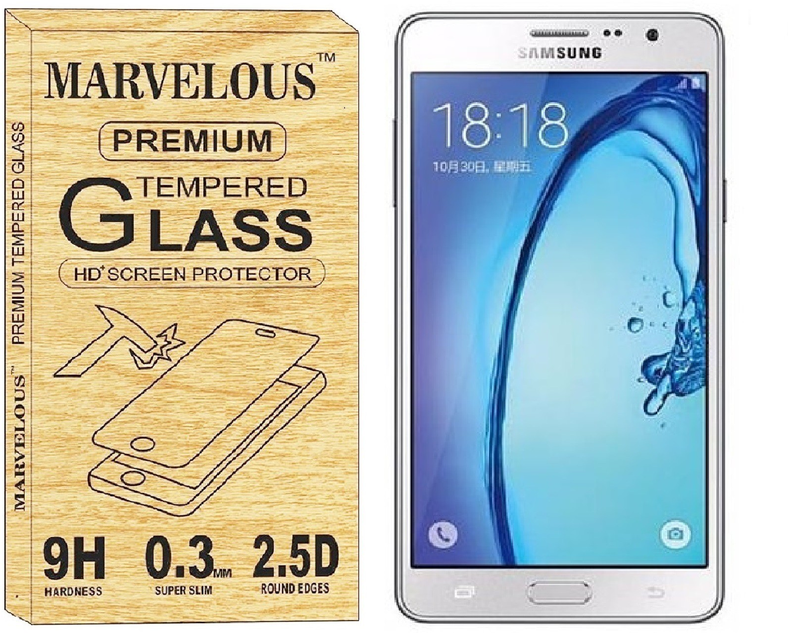 Marvelous Tempered Glass Guard for Samsung Galaxy On7 & On7 Pro