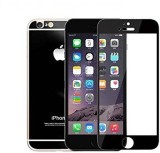 Gadget Decor Tempered Glass Guard for Ap...