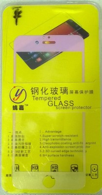 Yaojia Tempered Glass Guard for Apple iPhone 6, Apple iPhone 6S