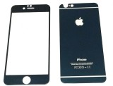 Defunct DEFTG6P015 Tempered Glass for Ap...