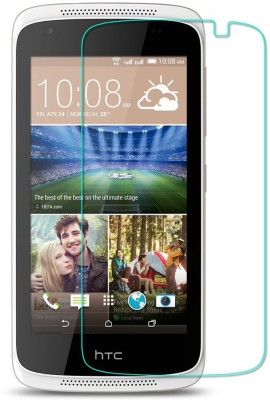 Gulivers Tempered Glass Guard for HTC Desire 326G