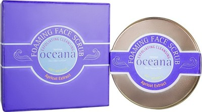 Nyassa Oceana Bath and Body Sugar  Scrub