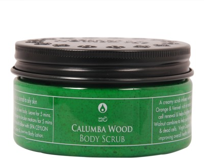 Spa Ceylon Luxury Ayurveda Calumba Wood Body Scrub