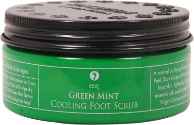 Spa Ceylon Luxury Ayurveda Green Mint Cooling Foot Scrub