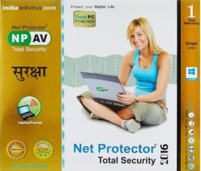 NET PROTECTOR TOTAL SECURITY GOLD EDITION