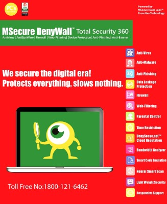 Msecure MSECURE DENYWALL TOTAL SECURITY 360 3 PC - 500 DAYS