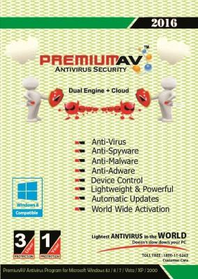 PremiumAV Antivirus 2016 - 3 User 1 Year