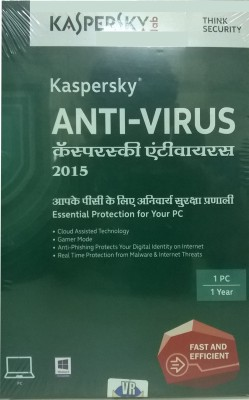 Kaspersky Antivirus 2015 1 PC 1 Year