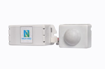 Negaveez PIR Movement Detector- VES-ANS Wired Sensor Security System