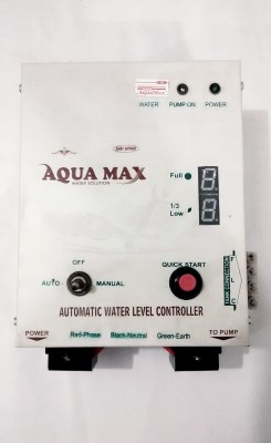 SSM AquaMax AS2L-8 Wired Sensor Security System