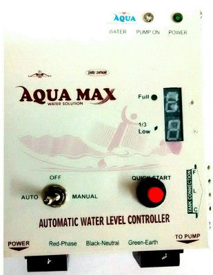 SSM AquaMax Automatic Controller 2 Level Wired Sensor Security System
