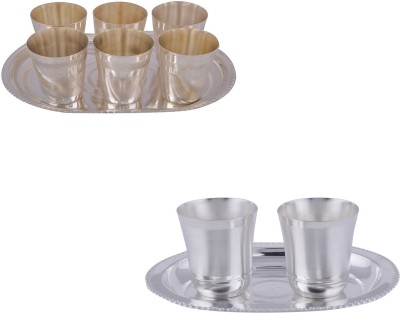 GS Museum 6 Punjabi Glass with Tray and 2 Flower Glass Set with oval Tray Bowl Spoon Tray Serving Set