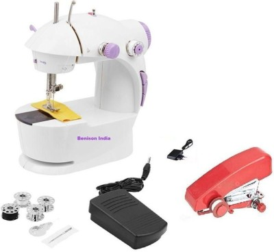 Benison India Stapler Machine & Mini Electric Sewing Machine( Built-in Stitches 45)