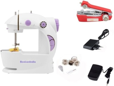 Benison India Hand Stapler +Ming Hui Portable 4 In 1 Electric Sewing Machine( Built-in Stitches 45)