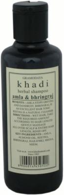 Parvati Khadi Gramudyog Khadi Herbal Amla & Bhringraj Shampoo