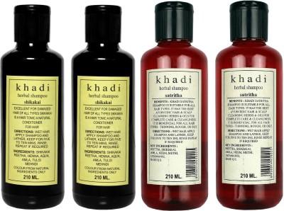 Khadi Herbal Shampoo Sikakai & Satritha Combo