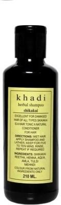Khadi Natural Shikakai Shampoo