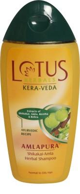 Lotus Amlapura