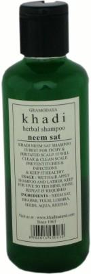 Khadi Neem Sat