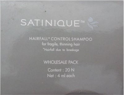 Amway Satinique Hair Fall Control Shampoo