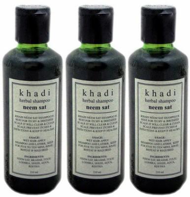 Khadi Natural Neem Sat-9