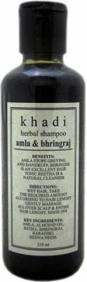 Khadi Natural Amla & Bhringraj Shampoo