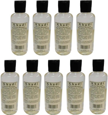 Khadi Herbal Honey & Vanilla Shampoo