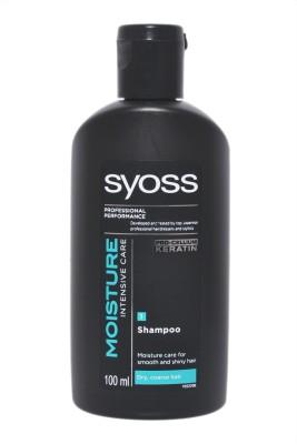 Syoss Moisture Intense Care With Pro Cellium Keratin
