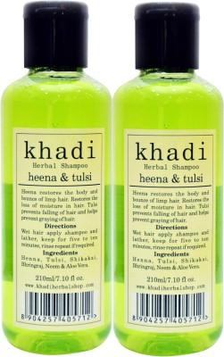 KHADI HERBALS Lemon & Honey Shampoo[PACK OF 2]