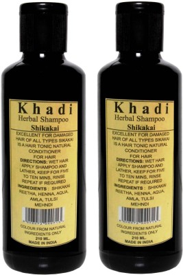 Parvati Khadi Gramudyog Khadi Herbal Shikakai Shampoo Pack of 2