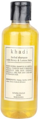 Parvati Khadi Gramudyog Khadi Herbal Shampoo With Honey & Lemon Juice