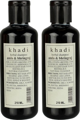 Khadi Herbal Herbal Amla & Bhringraj Shampoo Pack of 2