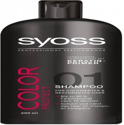 Syoss Keratin Primer Color Protect Shampoo