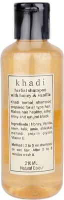 Parvati Khadi Gramudyog Honey & Vanilla