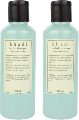 Khadi Natural Harbal Shampoo ( Hinna, Amla & Honey) pack of 2