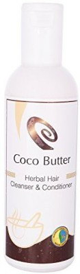 Nandini Herbal Care Coco Butter Hearbal Hair Cleanser & Conditioner