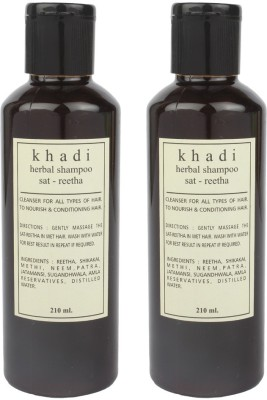 Khadi Natural Harbal Shampoo ( Sat-Reetha) pack of 2
