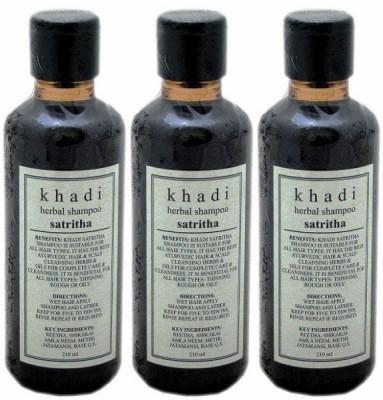 Khadi Natural Sat Ritha-2