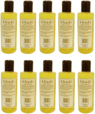 Khadi Herbal Saffron, Tulsi & Reetha-7