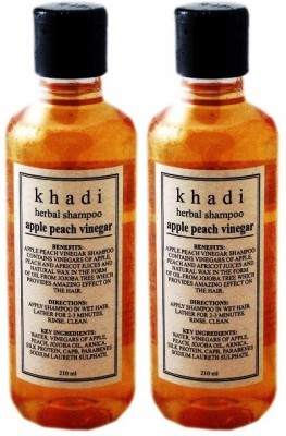 Khadi Herbal Herbal Shampoo