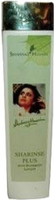Shahnaz Husain Sharinse Plus Anti-dandruff Lotion
