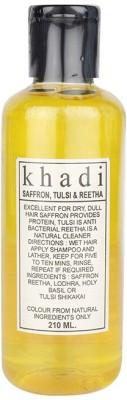 Parvati Khadi Gramudyog Khadi Shampoo Saffron Tulsi Reetha