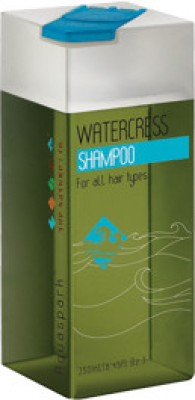 The Nature's Co Watercress