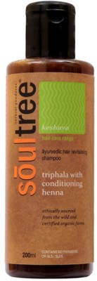 SoulTree Triphala with Conditioning Henna