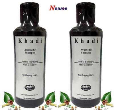 Nanson Khadi Herbal Hair Cleanser Ayurvedic Bhringraj Shampoo