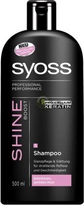 Syoss Pro-Cellium Keratin Shine Boost