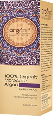 Aryanveda 100% Organic Moroccan Argan Hair Shampoo
