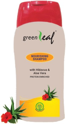 Green Leaf Nourishing Shampoo