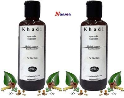 Nanson Khadi Herbal Hair Cleanser Ayurvedic Jasmine Shampoo
